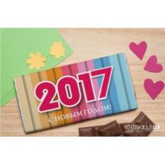 Шоколадная открытка С новым 2014 годом