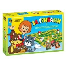 Детская настольная игра За грибами
