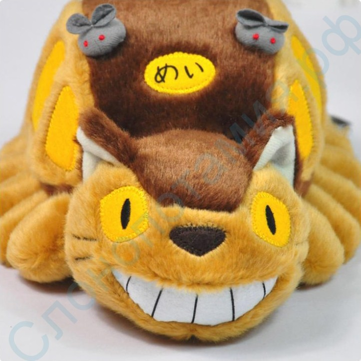 Мягкая игрушка Кот Котобус, 50 см