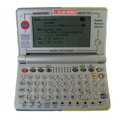 Электронный переводчик ASSISTANT AD-3110