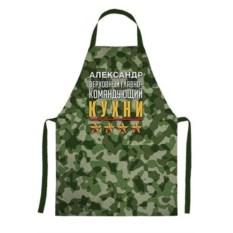 Именной фартук «Верховный главнокомандущий кухни»