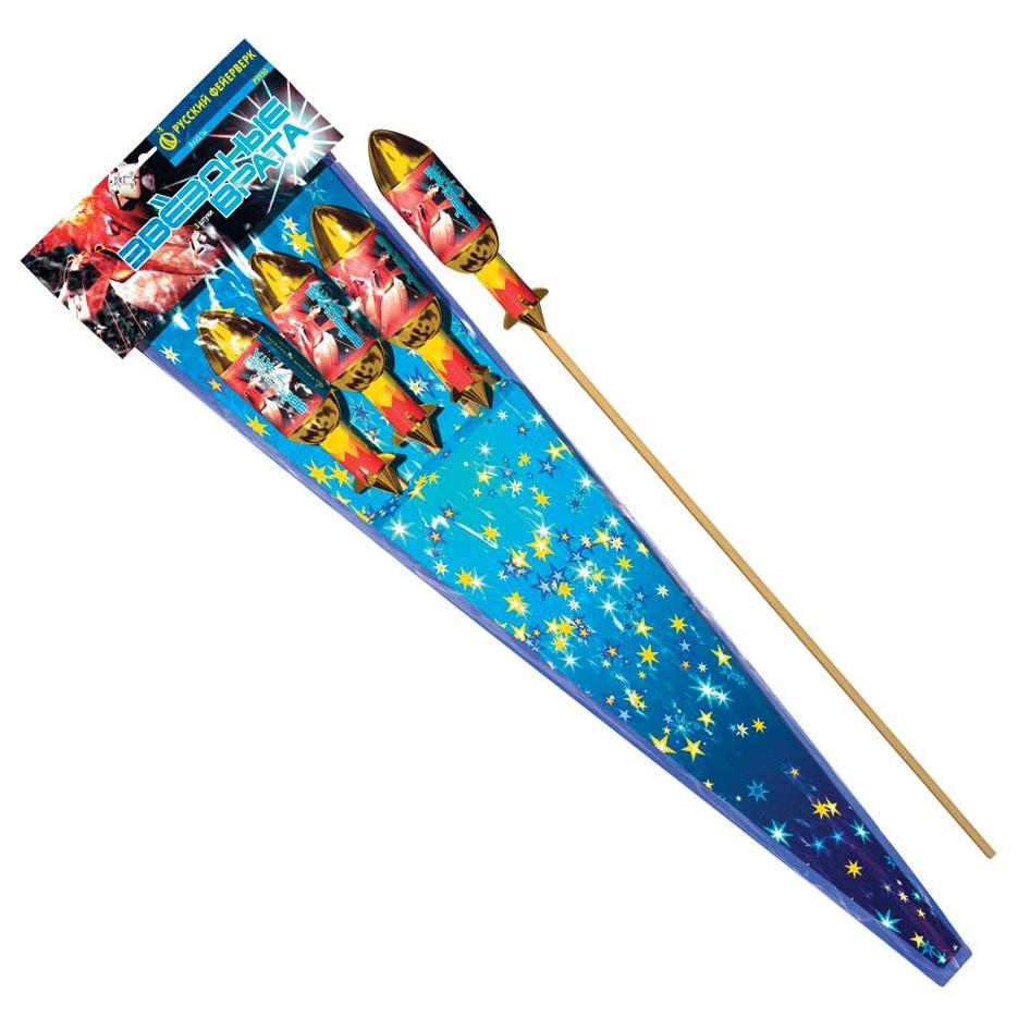 Ракета  «Звёздные врата»
