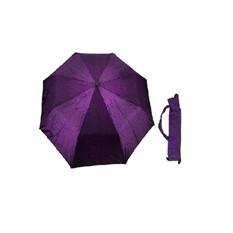 Автоматический зонт Рептилия