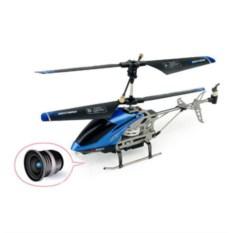 Радиоуправляемый вертолет Spy Helicopter с видеокамерой