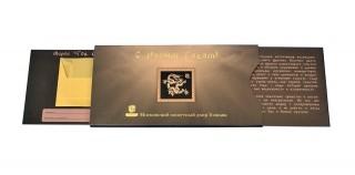 Подарочная упаковка-слайдер для марки из драг. металлов