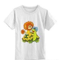 Детская футболка Львёнок и черепаха
