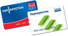 Подарочный сертификат сети супермаркетов Перекресток