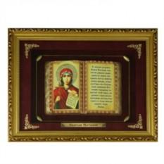 Православное панно Св. Мученица Наталья