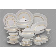 Чайно-столовый сервиз серия Соната, с золотой окантовкой