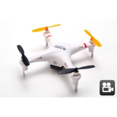 Квадрокоптер Nine Eagles Galaxy visitor 2 с камерой (white)