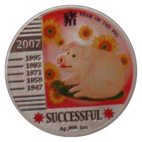Монета «Свинья на изобилие»