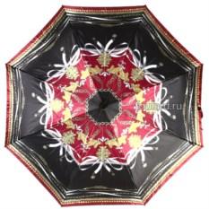 Женский демисезонный складной зонт Emme Nero