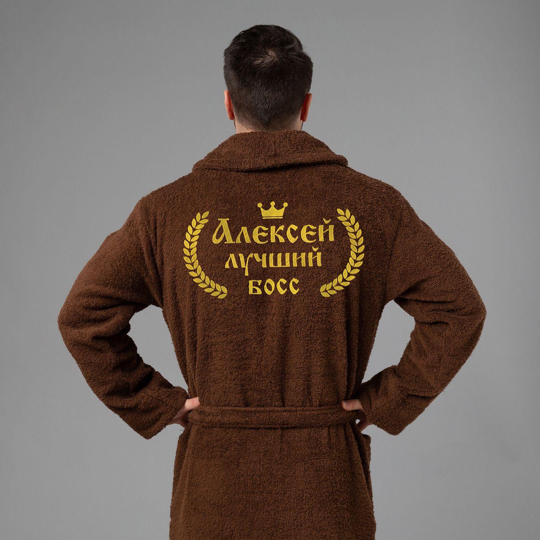 Мужской халат с вышивкой Лучший босс