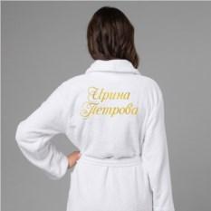 Женский халат с вышивкой Именной