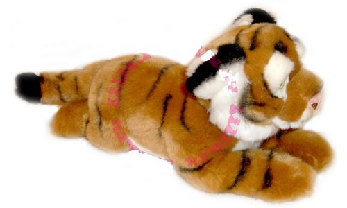 Мягкая игрушка Тигренок лежащий 33 см