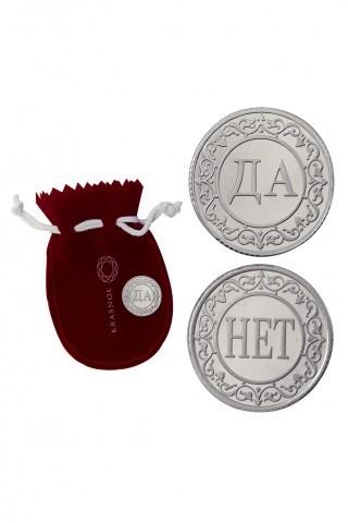 Сувенирная монета Да-Нет