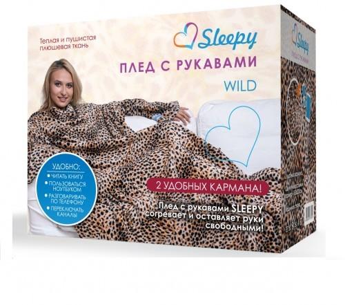 Плед с рукавами Sleepy Wild Side Leopard, 150х200, микроплюш