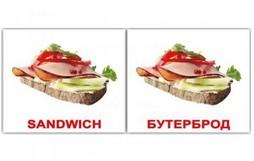Вундеркинд с пеленок. Комплект карточек «Еда/Food»