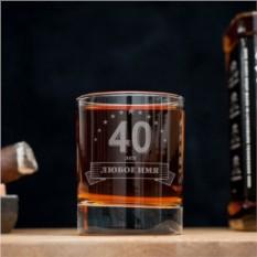 Стакан для виски Anniversary