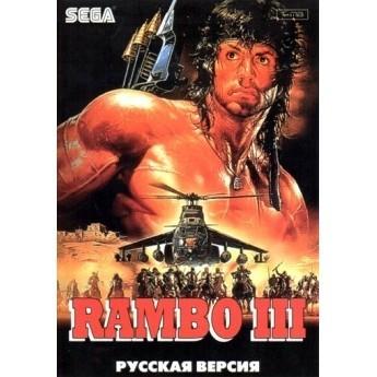 Картридж для Sega - игра Rambo 3