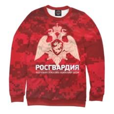 Женский свитшот Print Bar Росгвардия