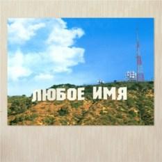 Постер на стену Голливуд