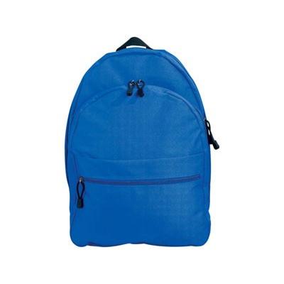 Рюкзак «Тренд» синий