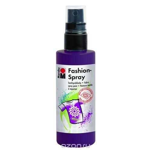 Краска-спрей для текстиля Marabu Fashion Spray, цвет: aubergine / баклажан (039), 100 мл