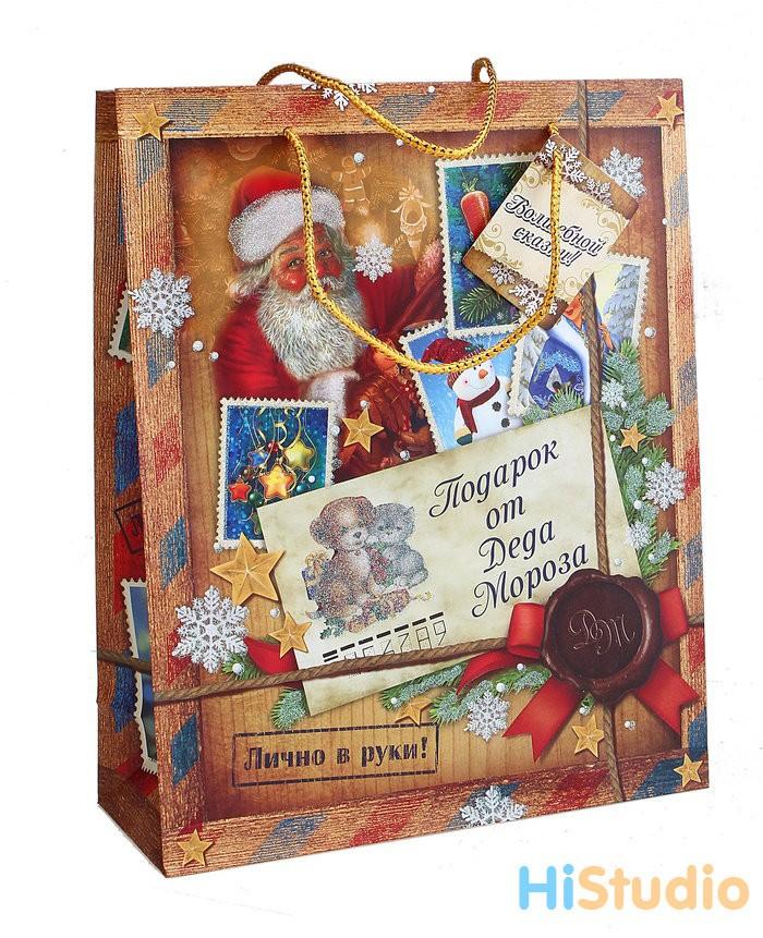 Пакет Посылка от Деда Мороза
