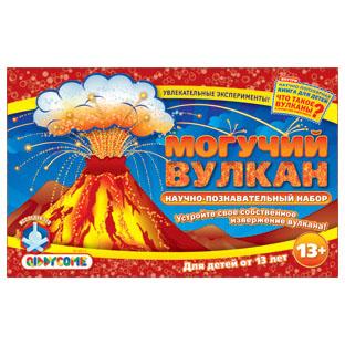 Набор «Могучий вулкан»