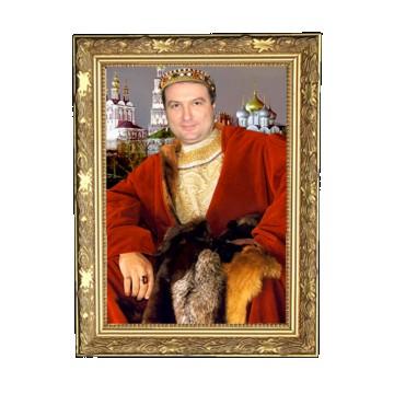 Царь фото в багете