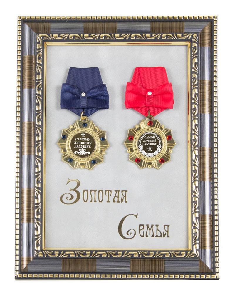 Ордена в багете Лучший дедушка и Лучшая бабушка