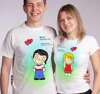 Парные футболки Love is Любовь это..
