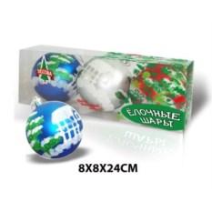 Подарочный набор Елочные шары