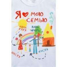 Детская именная футболка Моя семья