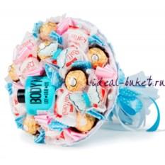 Букет конфет Линда (цвет: голубой)