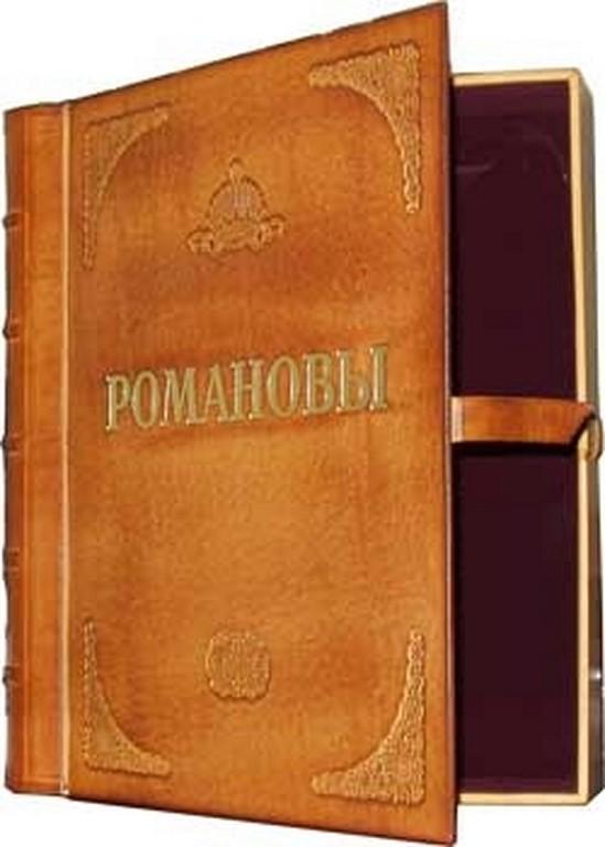 Подарочный кожаный короб с бархатным ложементом