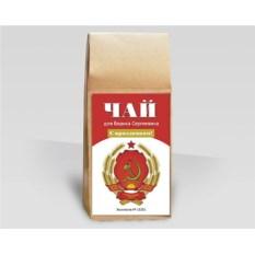 Именной чай «Герб Украинской ССР»