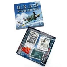 Настольная игра «Небо Второй Мировой»