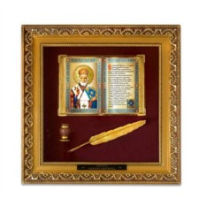 Религиозное панно Николай Чудотворец