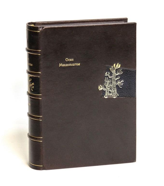 Книга Осип Мандельштам. Сочинения