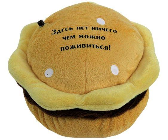 Сувенир Гамбургер для похудения
