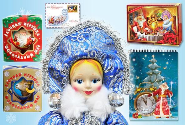Подарочный набор Любимая Снегурочка