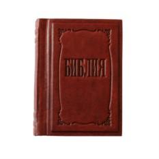 Элитное издание Библия