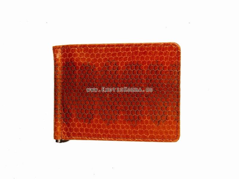 Зажим для купюр из кожи морской змеи, оранжевый