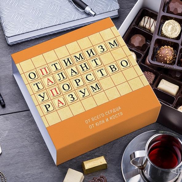 Бельгийский шоколад в подарочной упаковке Папа может!