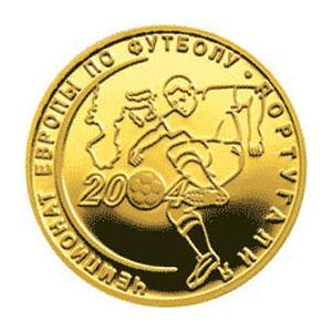 Монета «Чемпионат Европы»