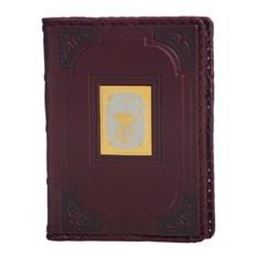 Коричневый ежедневник формата А5 «Медику»