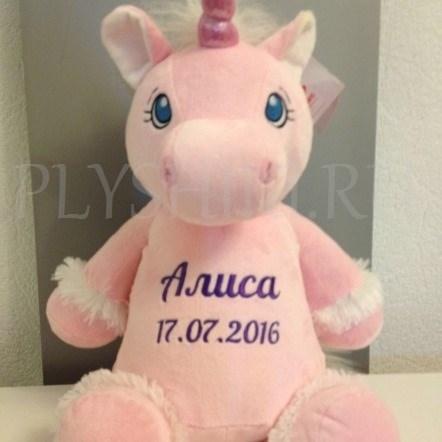 Мягкая именная игрушка Розовый единорог