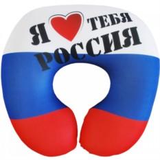 Подушка-антистресс под шею Россия